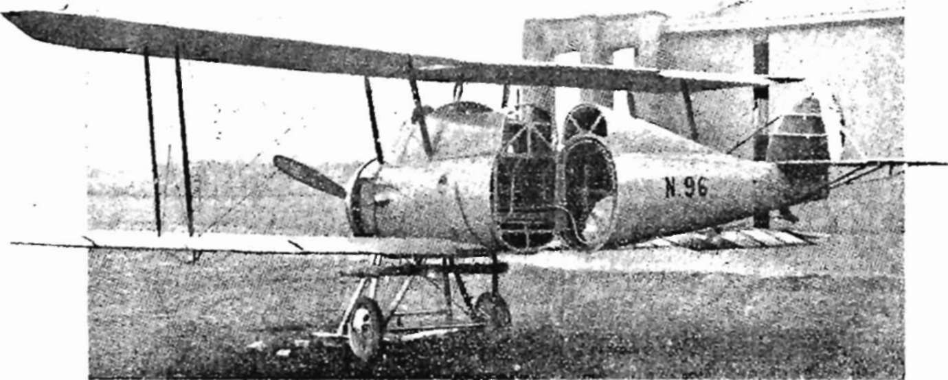 Segelflug, Motorflug und Modellflug sowie Luftfahrt und Luftverkehr im Deutschen Reich (Weimarer Republik) im Jahre 1920