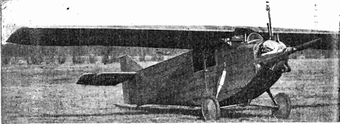 Segelflug, Motorflug und Modellflug sowie Luftfahrt und Luftverkehr im Deutschen Reich (Weimarer Republik) im Jahre 1922