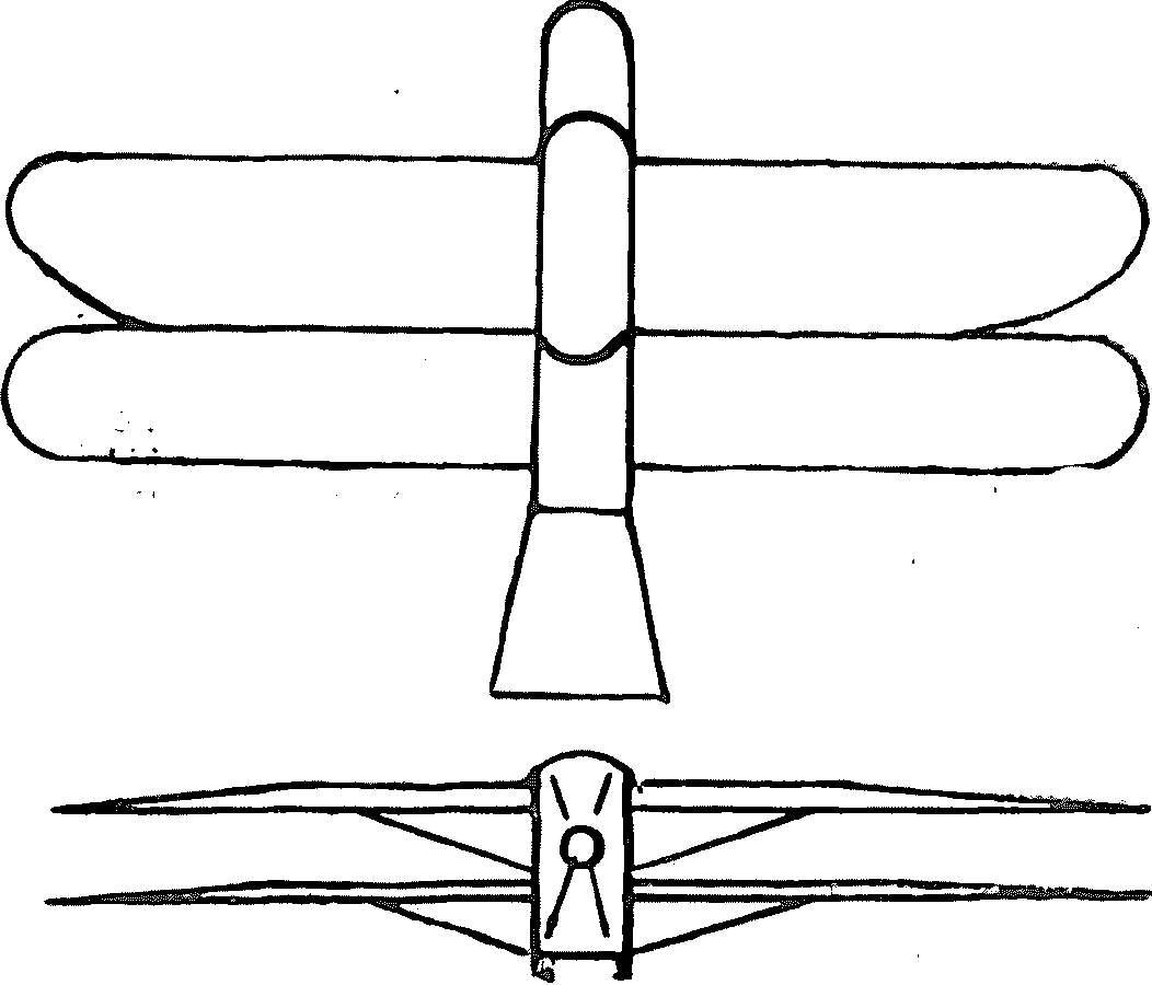 Segelflug, Motorflug und Modellflug sowie Luftfahrt und Luftverkehr im Deutschen Reich (Weimarer Republik) im Jahre 1926
